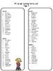 5th Grade Spelling List Freebie Set 2
