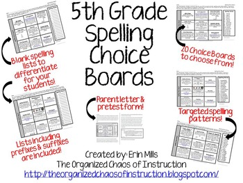 5th Grade Spelling Menus/Choice Boards BUNDLE!!!
