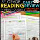 5th Grade Spiral Review & Quiz BUNDLE | Reading, Math, Language | ENTIRE YEAR!