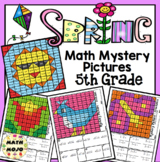 5th Grade Spring Math: 5th Grade Math Mystery Pictures