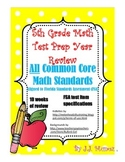 5th Grade Test Prep Common Core Math Year Review!