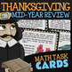 5th Grade Thanksgiving Math Activities and Reading Activities w/ Fun Video