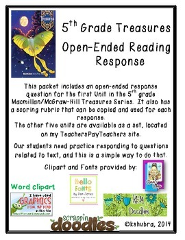 5th Grade Treasures Series Open-Ended Questions FREEBIE