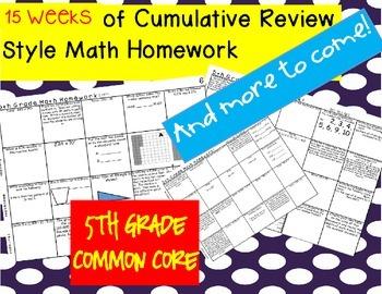 5th Grade Common Core Weekly Math Homework (Printable)
