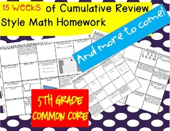 5th Grade Common Core Weekly Math Homework (Printable)