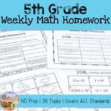 5th Grade Weekly Math Homework Year-Long Set