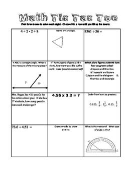 5th-Math SOL Prep Tic Tac Toe