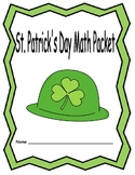 5th and 6th Grade St. Patrick's Day Math Packet with Answer Key
