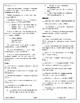 5th grade Common Core Math Checklist