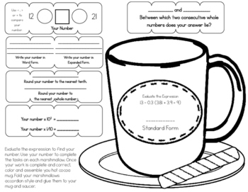 5th grade Winter Spiral Math Hot Cocoa Craftivity Decimal Operations