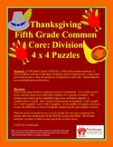 5th(Fifth) Grade Common Core- Thanksgiving Division Whole Number and Remainders