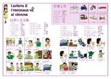 """""""Impara l'italiano in 6 mesi 6個月學會義大利語 A1-A2"""" 第五課精美字卡 Lesson 5"""