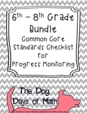6-8th Bundled Grade Math Common Core Standard Checklist for Progress Monitoring