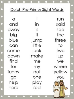 6 David and Goliath themed Dolch Sight Word Lists. Preschool-3rd Grade  Reading