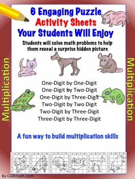 6 Fun Multiplication Puzzle Activity Worksheets (18 problems each)