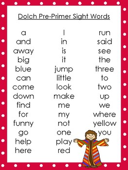 6 Joseph themed Dolch Sight Word Lists  Preschool-3rd Grade Reading