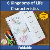 6 Kingdoms of Life Characteristics Foldable