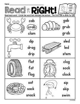 6-Pack! Blends Word Reading