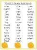 6 Printable Fall themed Dolch Sight Word Wall Chart Posters.