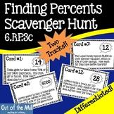 6.RP.3c Finding Percents Scavenger Hunt