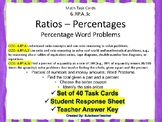 6.RP.A.3c Percentages in Word Problems Task Cards