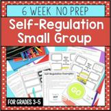 Self-Regulation Small Group To Teach Emotional Regulation Strategies - NO PREP