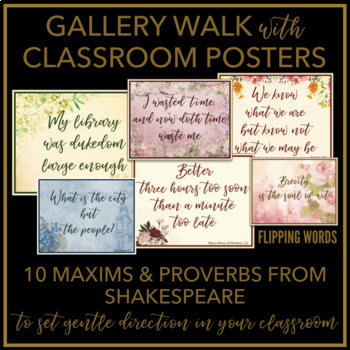 FREE! Shakespearean SONNETS on POSTERS for Classroom Decor, Bulletin Boards