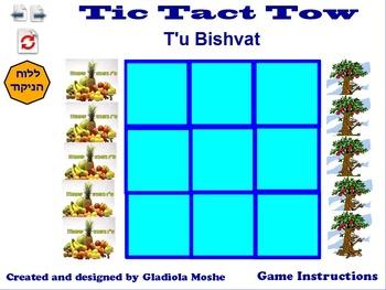 6 tic tack tow for T'u Bishvat English