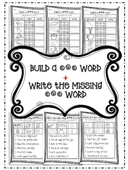 60 CVC Words Worksheets - Learning to read can be easy and fun!