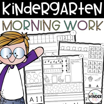 Beginning of the YEAR: 60 Days of Common Core Morning Work Part A:  Kindergarten