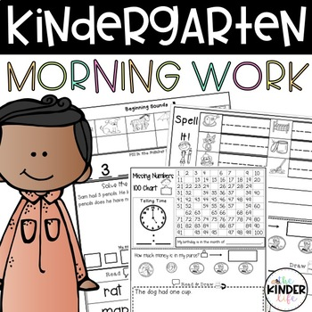 60 Days of Common Core Morning Work Part B: Kindergarten or 1st Grade