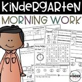 Morning Work Kindergarten 1st Grade Common Core Part B