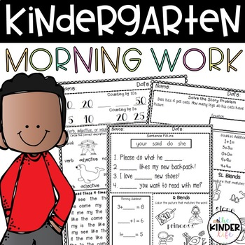 60 Days of Common Core Morning Work Part D: Kindergarten or 1st Grade