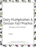 60 Days of Multiplication and Division Fact Practice