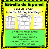 Spanish End of Year Reflective Worksheet Project for Grads