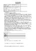 60 Second Science TOEFL Worksheet- Whale Fins