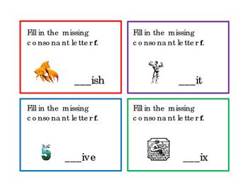 60 Task Cards Beginning Consonant Letter F G H J K Spell Writing Reading Journal