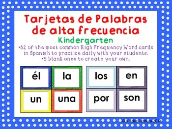 62 High Frequency Word Cards (Spanish)
