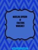 Modeling division of fractions worksheet