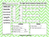 6th 100 Fry Sight Words Crossword Puzzle FREEBIE