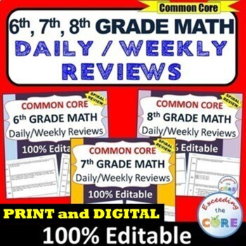 6th, 7th, 8th Grade Daily/Weekly Spiral Math Review - Common Core {BUNDLE}