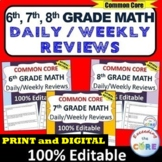 Distance Learning 6th, 7th, 8th Grade Daily/Weekly Spiral Math Review {BUNDLE}