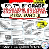 End of Year 6th, 7th, 8th Grade Math PROBLEM SOLVING GRAPHIC ORGANIZER BUNDLE