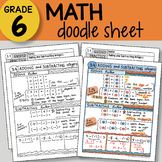 Doodle Sheet - Adding and Subtracting Integers - EASY to U