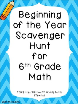 6th Grade Beginning of the Year Scavenger Hunt