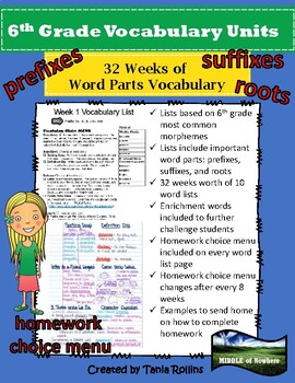 6th Grade COMPLETE Year Vocabulary Lists AND Weekly Homework Choice Menus