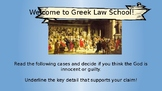 6th Grade Citing Textual Evidence (Greek Myths powerpoint)
