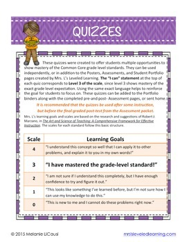 6th Grade Common Core Math Quizzes - All Standards