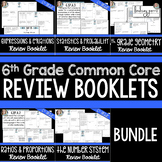 6th Grade Common Core Review Booklets Bundle