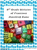 6th Grade Division of Fractions Matching Game